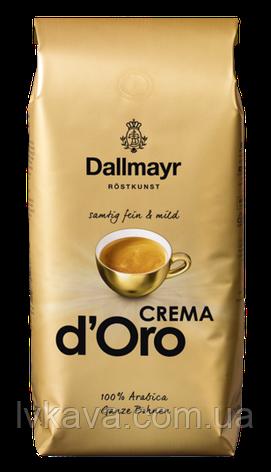 Кофе в зернах  Dallmayr Crema d'Oro  ,  1 кг, фото 2