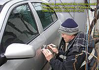 Вскрытие автомобилей Северодонецк