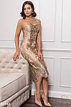 Золотое платье футляр на вечер с золотой вышивкой, фото 2