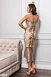 Золотое платье футляр на вечер с золотой вышивкой, фото 3