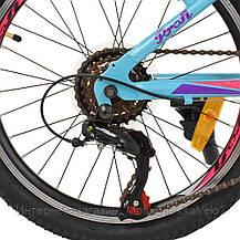 Велосипед детский PROF1 20 Д. G20CARE A20.2 голубой, фото 3