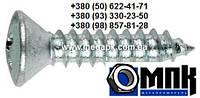 Шуруп универсальный нержавеющий 3х20мм, полупотай, крестообразный шлиц, ПР, сталь А2