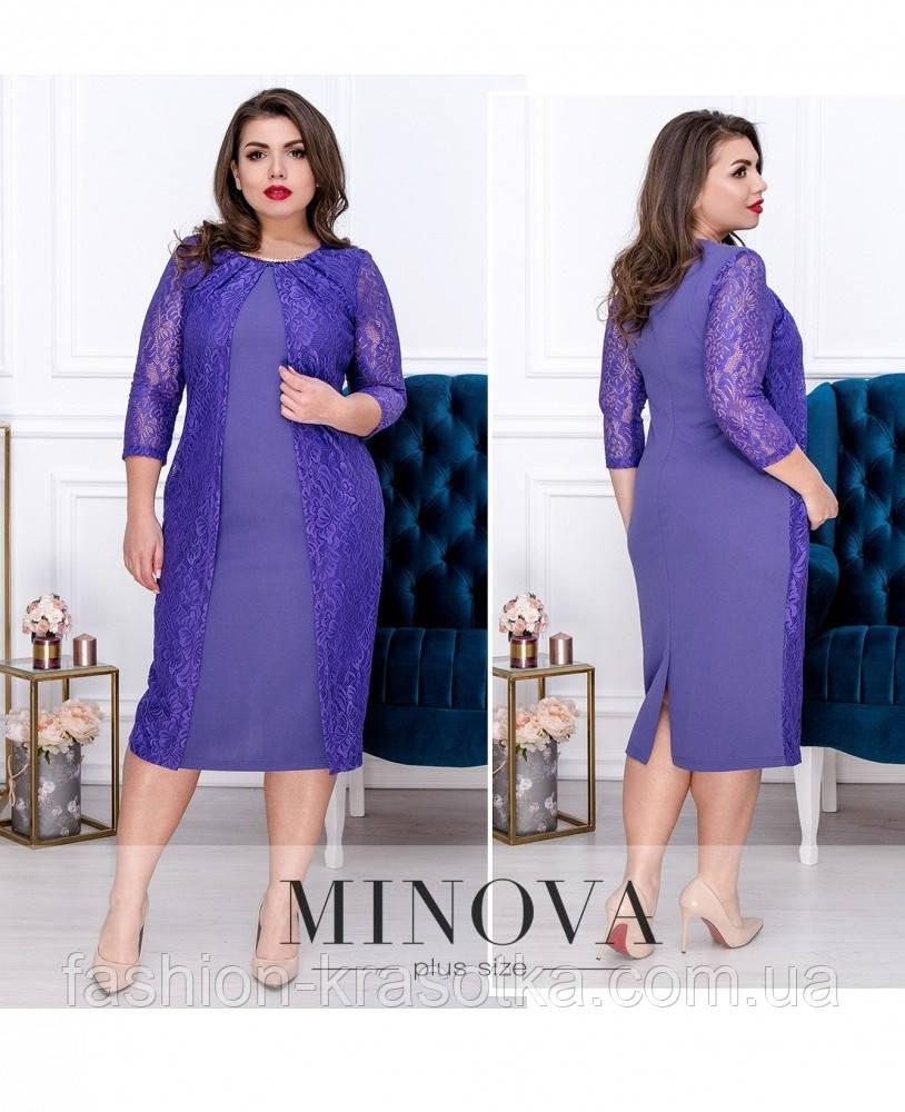 Модное женское платье,размеры:54,56,58,60,62,64.