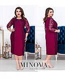Модное женское платье,размеры:54,56,58,60,62,64., фото 2