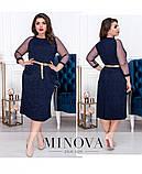 Модное женское платье,размеры:54,56,58,60,62,64., фото 4