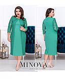 Модное женское платье,размеры:54,56,58,60,62,64., фото 5