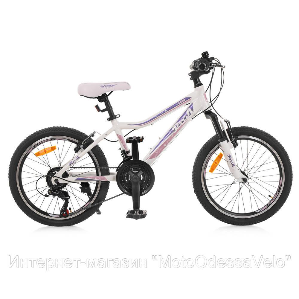 Велосипед детский PROF1 20 Д. G20CARE A20.3 белый