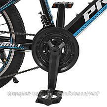 Велосипед детский PROF1 20 Д.  G20FIFA A20.1 черно-голубой, фото 3