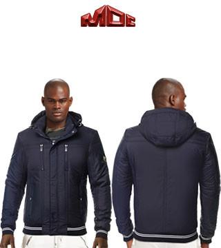Куртка демисезонная мужская в Одессе