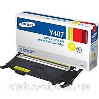 Заправка картриджа Samsung CLT-Y407S yellow для принтера Samsung CLP-320, CLP-320n, CLP-325, CLP-325w, 3185