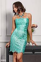Облегающее платье на бретельках с цветочной нашивкой мятное
