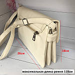 Модная женская бежевая сумочка, фото 8