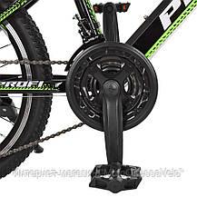 Велосипед детский PROF1 20 Д.  G20FIFA A20.2 черно-зеленый, фото 3
