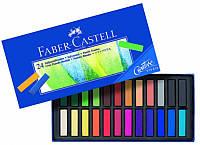 Пастель художественная мягкая Faber Castell 24 цвета