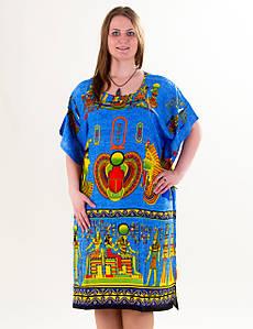 Туника платье женская летняя  Египет, размеры 50-54