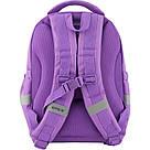 Рюкзак школьный Kite Education для девочек Lovely Sophie 36x27x16 см 21,5 л Фиолетовый (K19-724S), фото 2