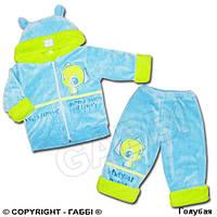 """Детский костюм для мальчика """"ГАВ"""" от ТМ Габби"""