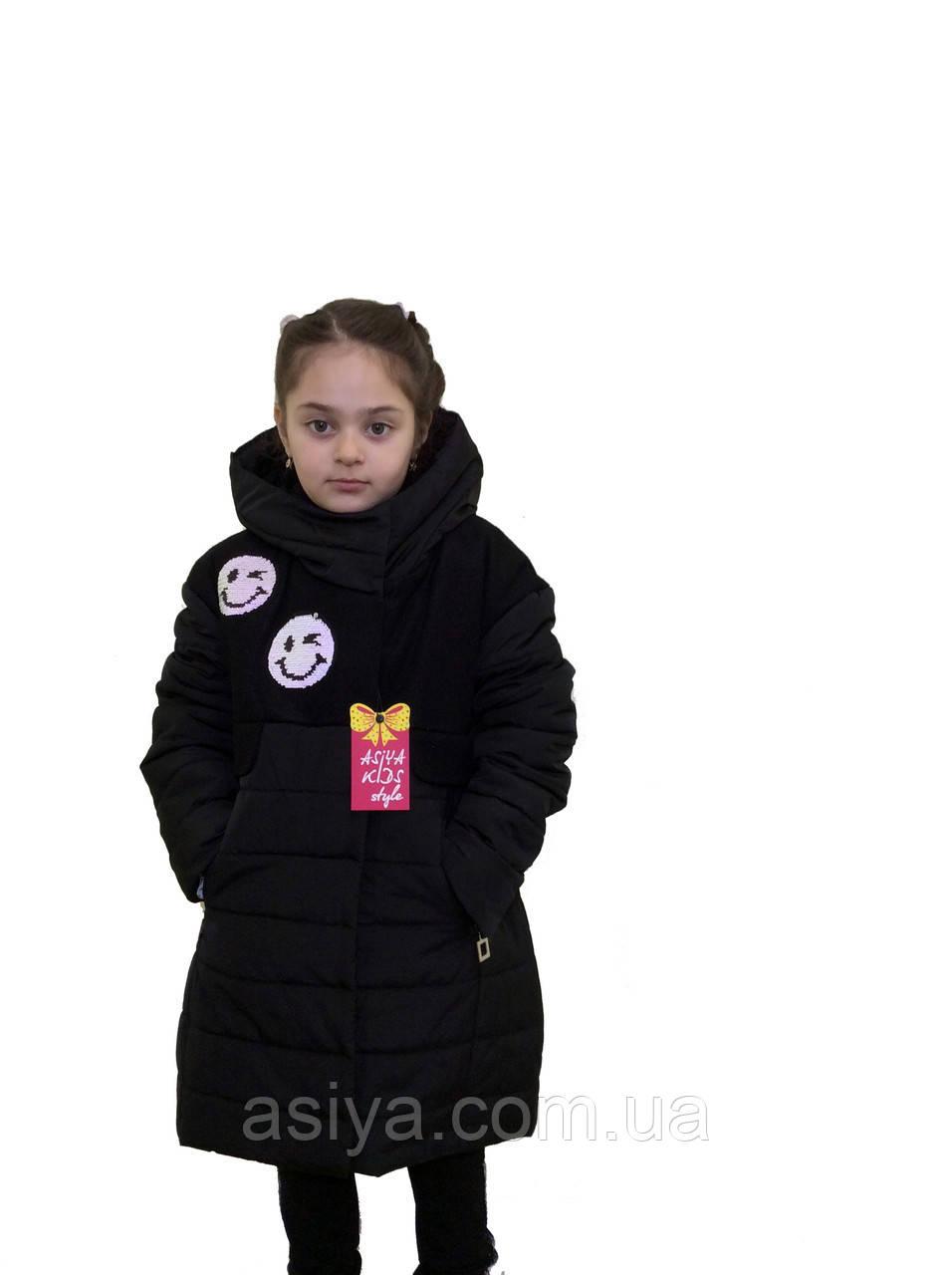 """Пальто дитяче для дівчинки """"Смайлик"""""""