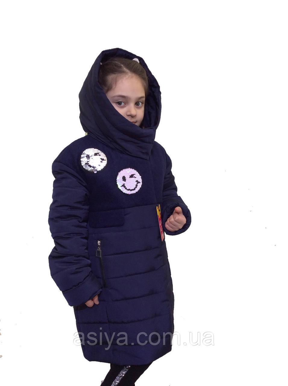 """Пальто детское для девочки """"Смайлик"""""""