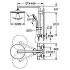 Grohe Euphoria 27296002 душевая система с термостатом, фото 2