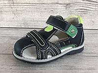 ee0d3a34204 Детская обувь С луч в Украине. Сравнить цены