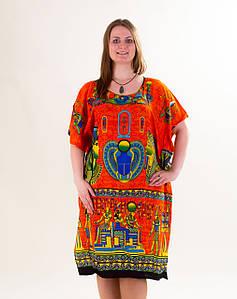Туника платье пляжная летняя Египет, ботал