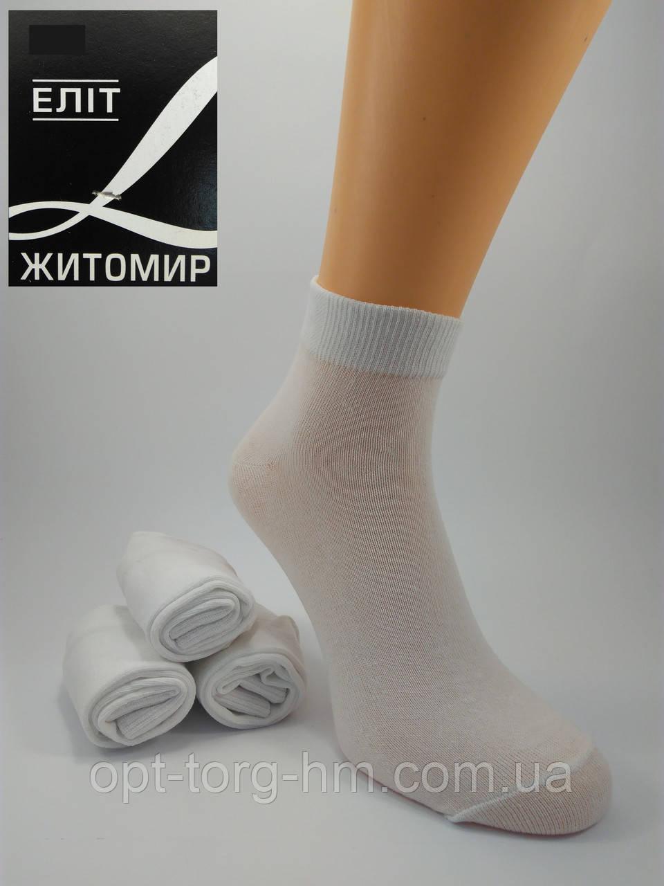 Короткие белые мужские носки 27-29 (41-44 обувь)