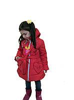 """Детская удлиненная куртка с сумочкой """"Валентинка"""""""