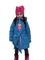 """Дитяча подовжена куртка з сумочкою """"Валентинка"""""""