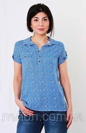 Блуза с принтом, цвет-голубой. Турция. разм.42, 44, фото 2