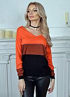 Женские свитера 42-44