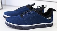 Кеды нубуковые синие с черными вставками, фото 1