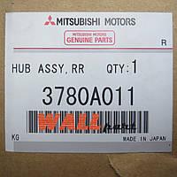 Ступица заднего колеса в сборе 3780A011, Pajero Wagon 4 Mitsubishi