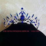 Корона, диадема, тиара под золото с синими камнями, высота 5 см., фото 2