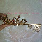 Корона, диадема, тиара под золото с синими камнями, высота 5 см., фото 4