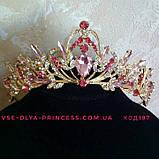 Корона, диадема, тиара под золото с синими камнями, высота 5 см., фото 7