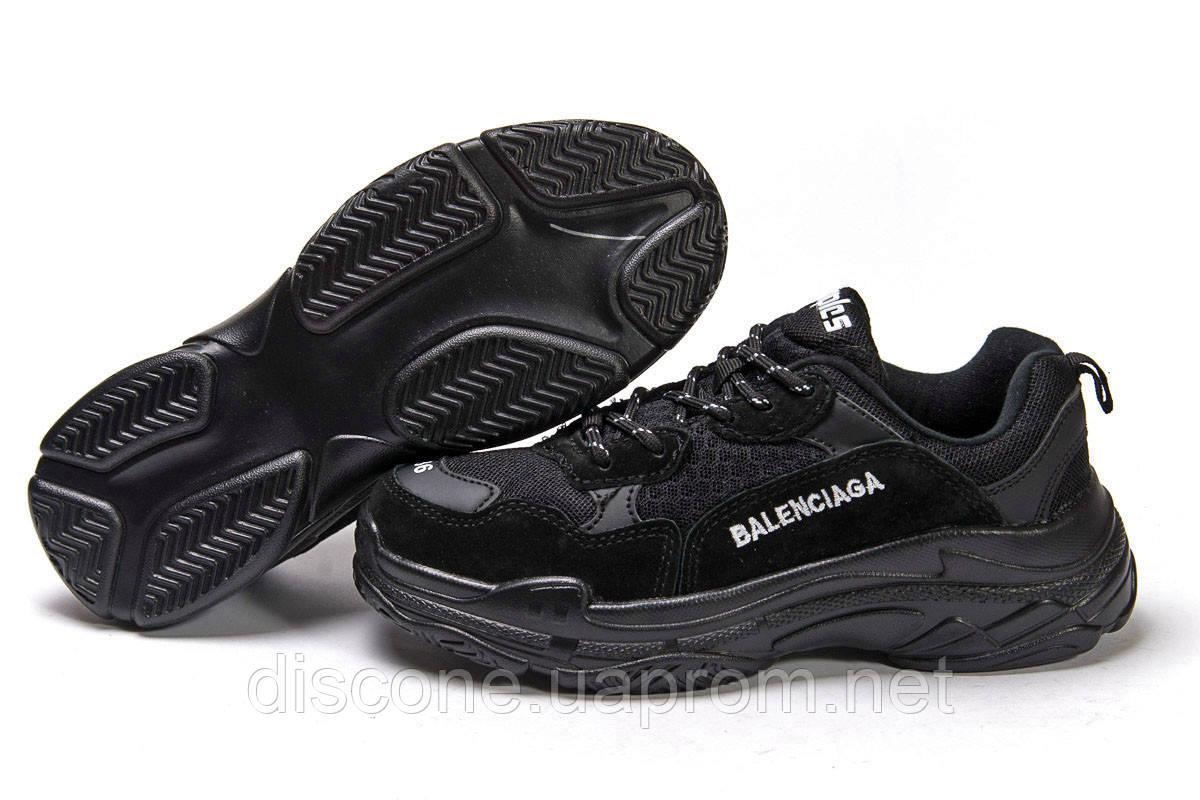 Кроссовки женские ► Balenciaga Triple S,  черные (Код: 15363) ► [  38 (последняя пара)  ] ✅Скидка 40%