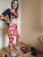 """Красивый женский костюм для дома и спорта """"ПИРОЖНОЕ красное"""" 2/1"""