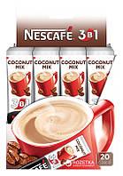 Напиток кофейный быстрорастворимый NESCAFE 3 в 1 Coconut Mix 20 x 13 г