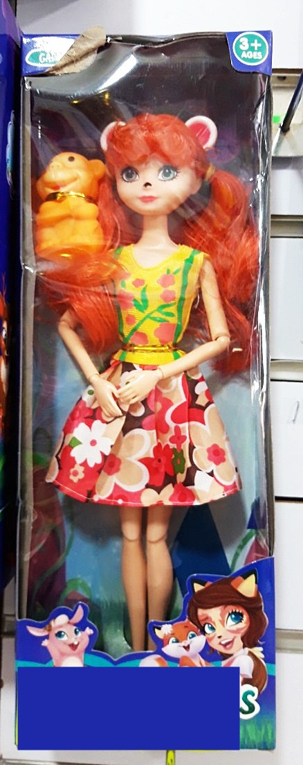 Кукла Карина Коала с питомцем Энчантималс(Enchantimals)