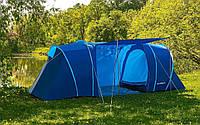 Палатка для кемпинга  рыбалки Acamper Lofor 4 двухкомнатная новая