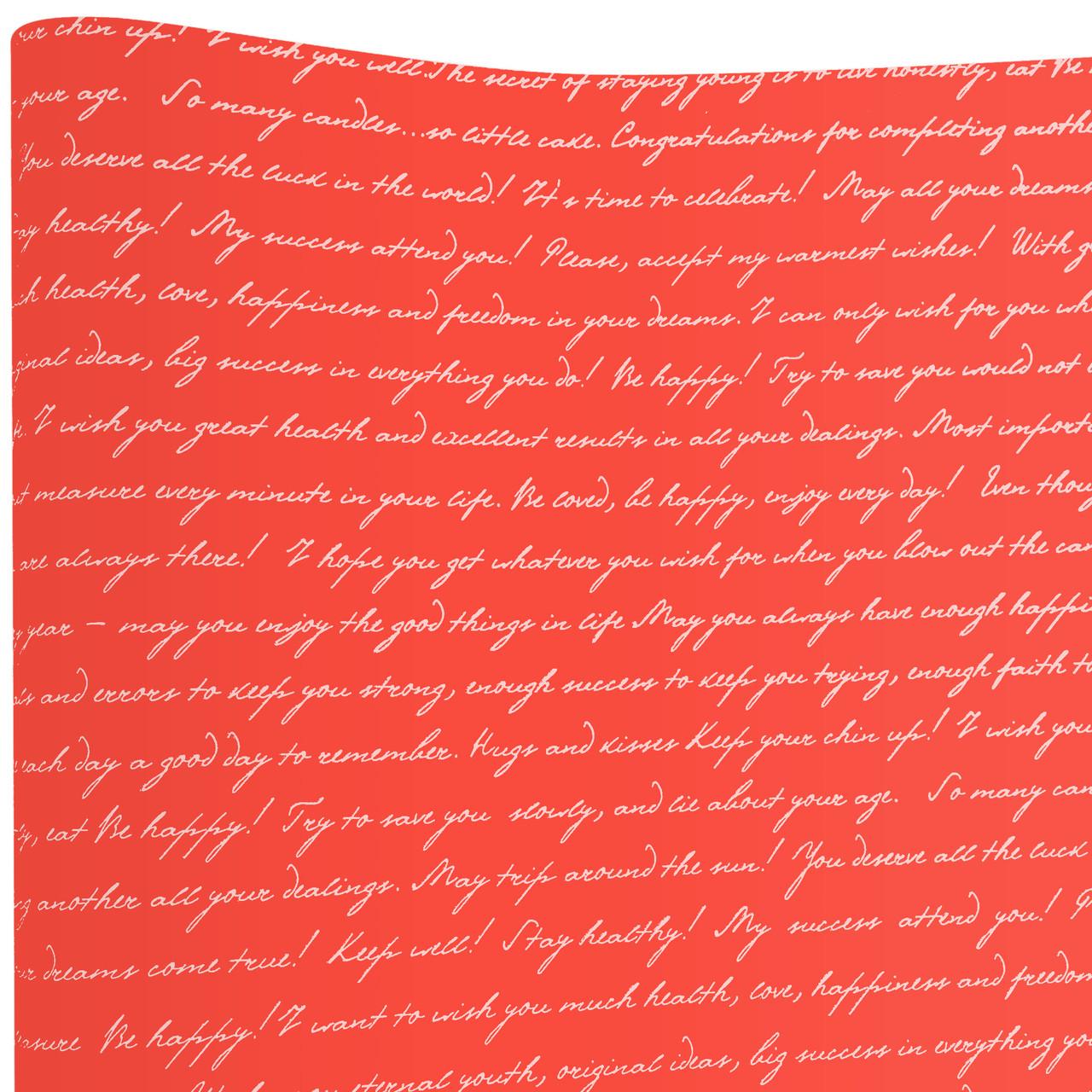 Папір флористична Лист біле на червоному