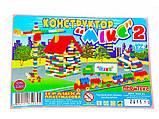 """КОНСТРУКТОР """"МИКС 1"""" 102 ДЕТ. ПРОМТЕКС, фото 3"""