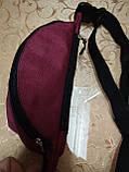 Сумка на пояс Supreme 600D/Спортивные барсетки сумка женский и мужские пояс Бананка оптом, фото 3