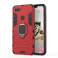 Чехол Ring Armor для Xiaomi Mi 8 Lite Красный