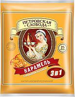 Кофейный напиток Петровская Слобода 3 в 1 Карамель 25 x 18 г
