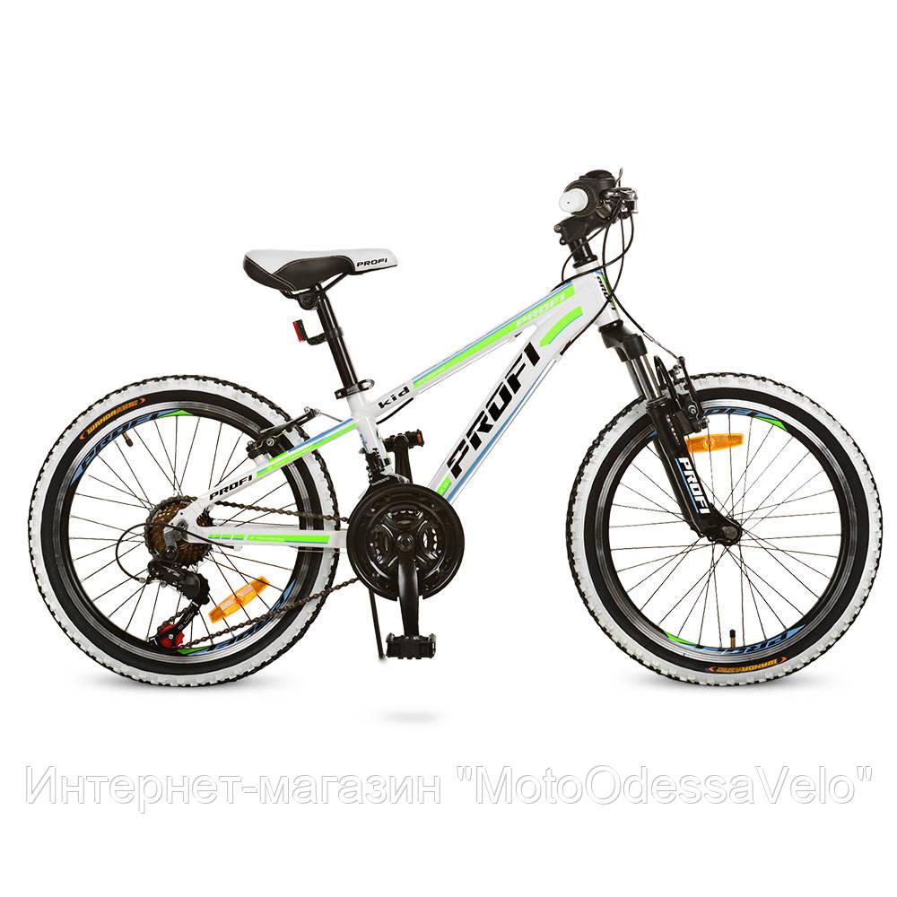 Велосипед детский PROF1 20 Д. G20A315-L-3W бело-салатовый