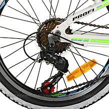 Велосипед детский PROF1 20 Д. G20A315-L-3W бело-салатовый, фото 3