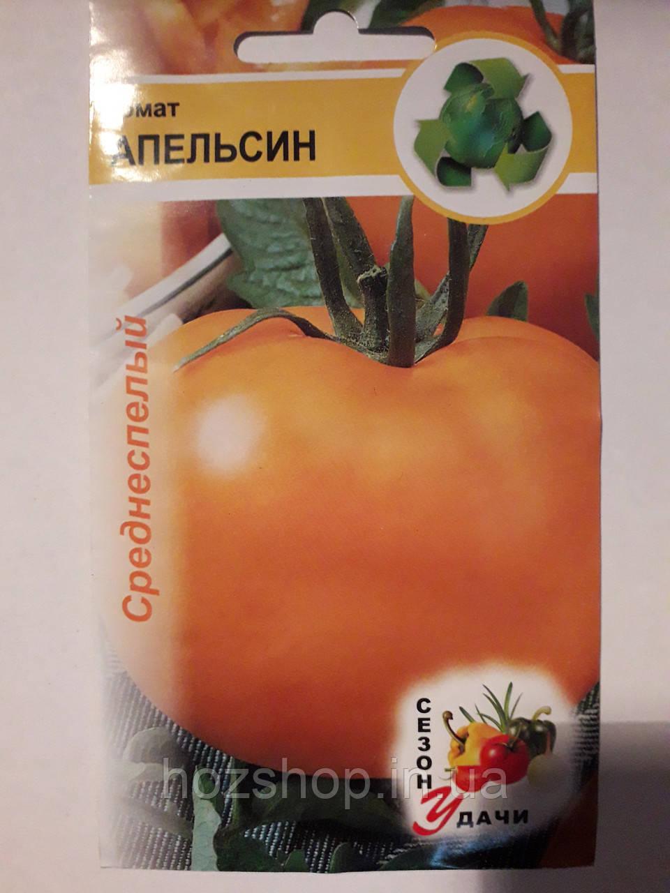 Томат Апельсин середньостиглий 0.2 г (мінімальне замовлення 25 пачок)