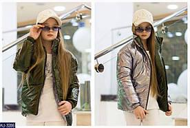 Р.128-170 Двусторонняя куртка детская. Ткань - плащевка на силиконе 150. Расцветки.